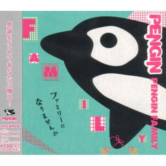 Pengin Family [CD+DVD Limited Edition]
