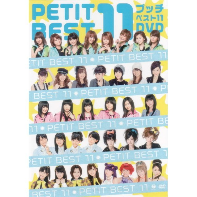 Petit Best / Pucchi Best 11