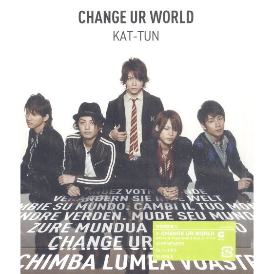 Change Ur World [Limited Edition Type 2]