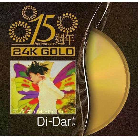 Di-Dar [15th Anniversary 24K Gold]