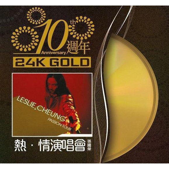 Leslie Cheung Passion Tour [10th Anniversary 24K Gold]