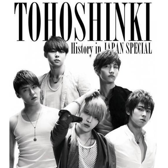 Tohoshinki History In Japan Special [4DVD]