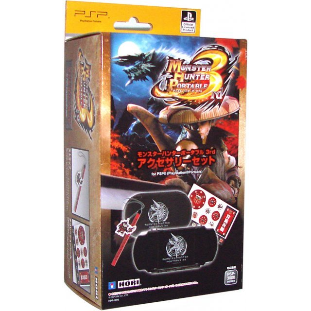 Monster Hunter Portable 3rd (Accessory Set)