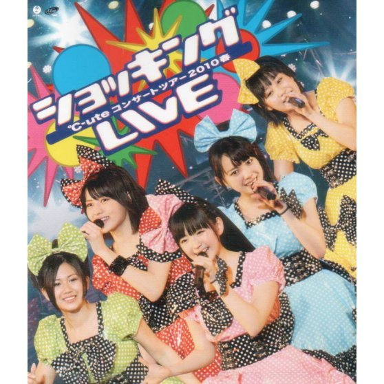 C-ute Concert Tour 2010 Speing - Shocking Live