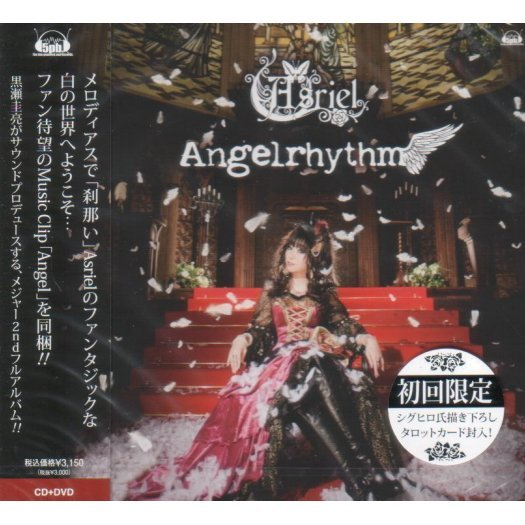 Angelrhythm [CD+DVD]