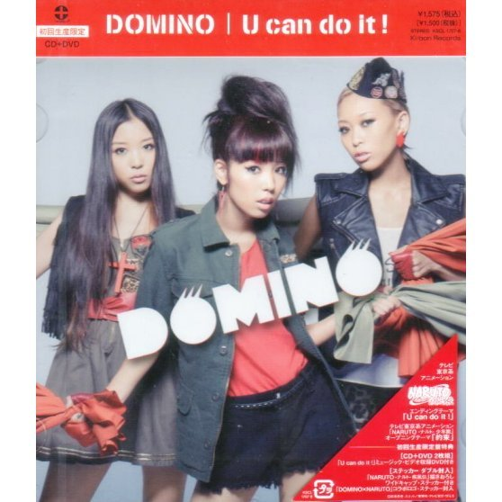 U Can Do It! [CD+DVD Limited Edition]