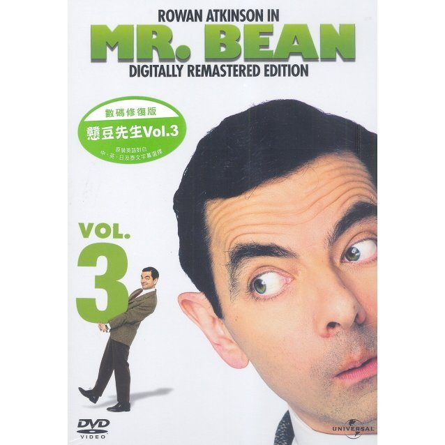 Mr. Bean: Volume 3 [Digitally Remastered Edition]