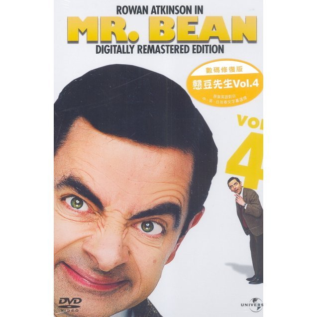 Mr. Bean: Volume 4 [Digitally Remastered Edition]