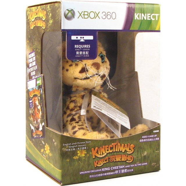 Kinectimals [Limited Edition]