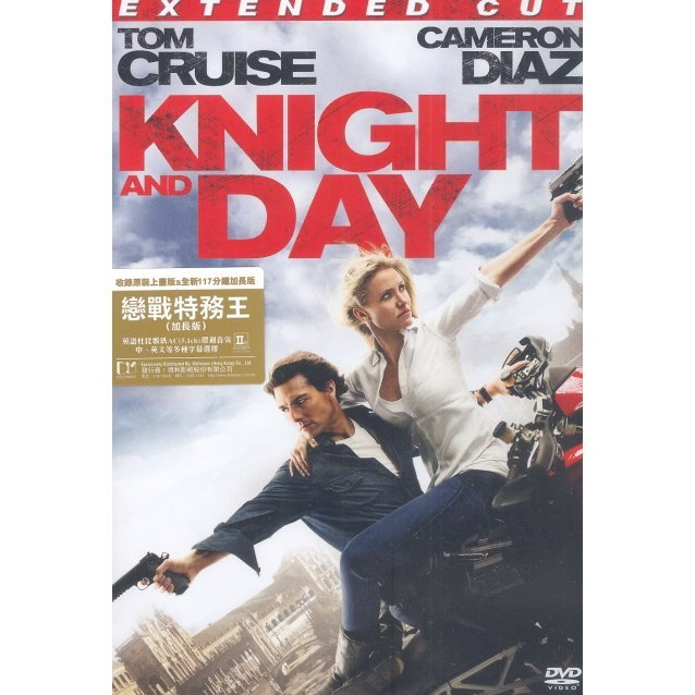 Knight And Day [Extended Cut]