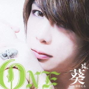 One [CD+DVD Limited Edition Type B]