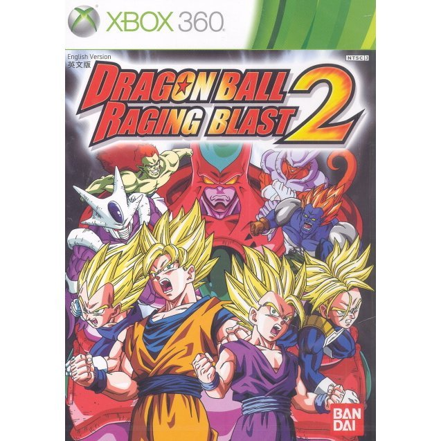 Dragon Ball: Raging Blast 2 (English language Version)