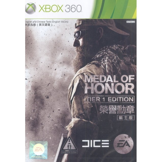 Medal of Honor (Tier 1 Edition) (Chinese, English Version)