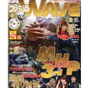 Famitsu Wave DVD [February 2011]