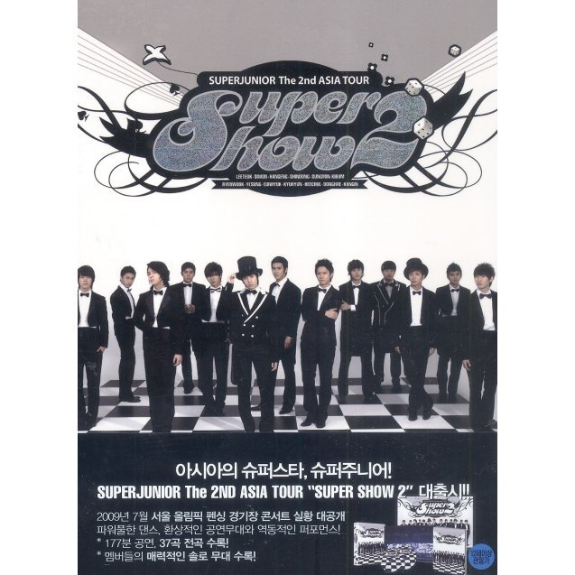 Super Junior - The 2nd Asia Tour: Super Show 2 [2DVD]