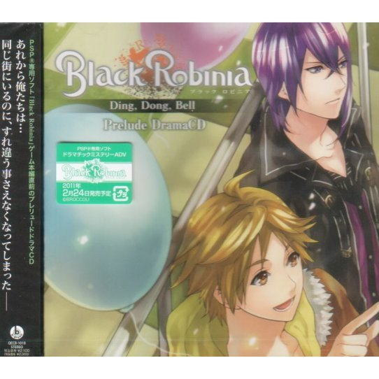 Black Robinia Drama CD