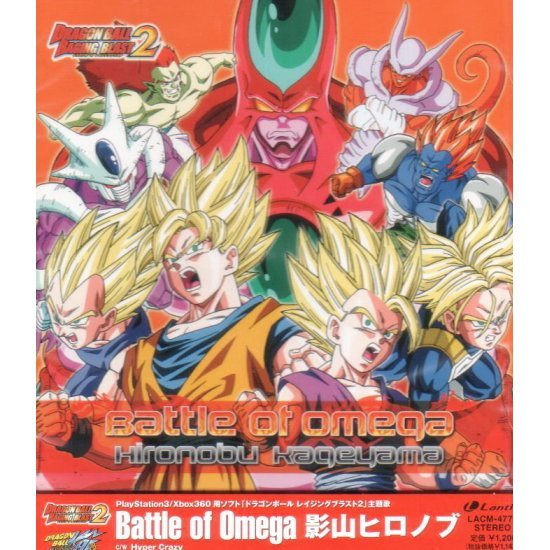 Battle Of Omega (Dragonball Raging Blast2 Main Theme)