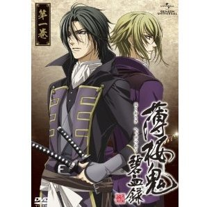 Hakuoki Hekketsuroku Vol.1 [Limited Edition]