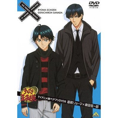 The Prince Of Tennis Pair Pri DVD 8 Ryoma Echizen x Genichiro Sanada