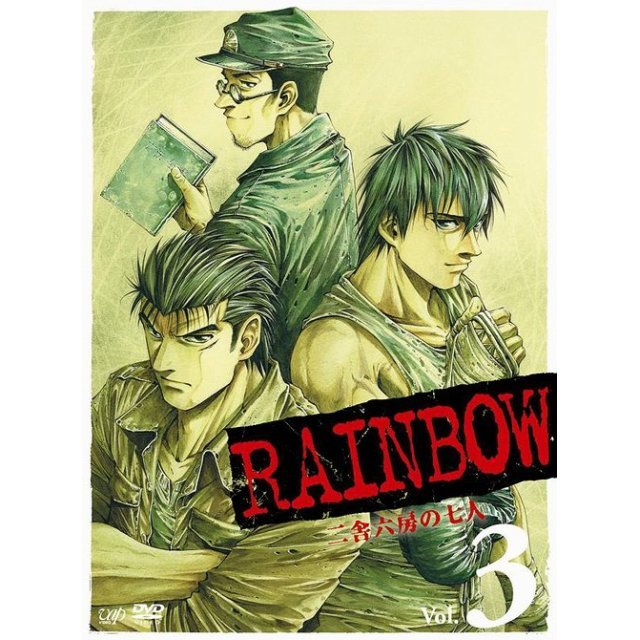 Rainbow Nisha Rokubo No Shichinin Vol.3