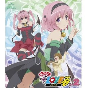 Motto To Love-ru Vol.2