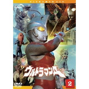 Ultraman Ace Vol.2