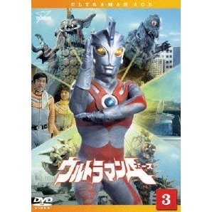 Ultraman Ace Vol.3