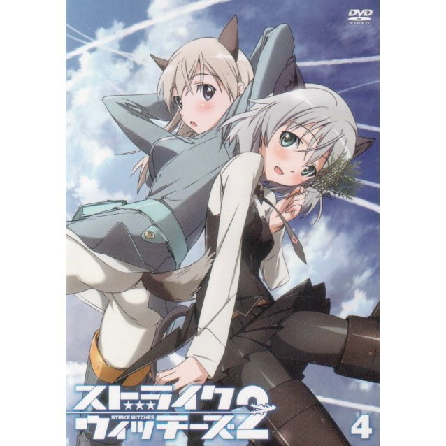 Strike Witches 2 Vol.4
