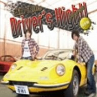 Saiga Namikawa No Driver's High! DJCD 1st. Drive [CD+DVD Deluxe Edition]