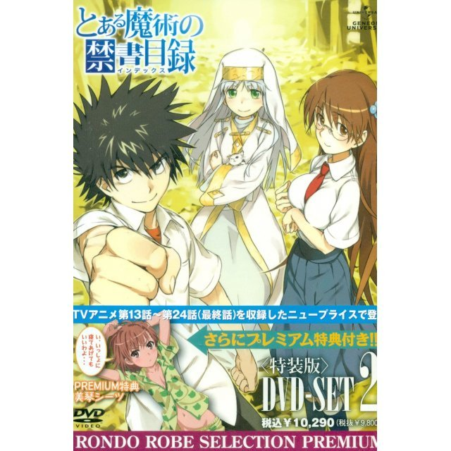 To Aru Majutsu No Index Set 2 [Limited Edition]