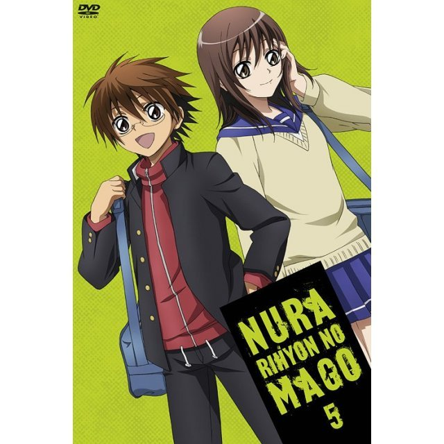 Nurarihyon No Mago Vol.5 [DVD+CD]