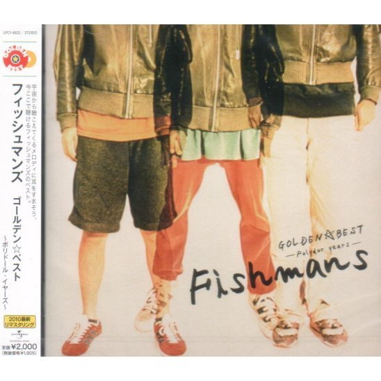Golden Best Fishmans - Polydor Years