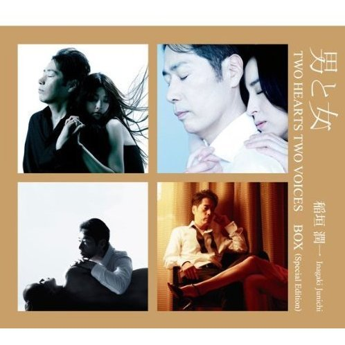 Otoko To Onna - Two Hearts Two Voices - Box Special Edition [3CD+2DVD Limited Edition]