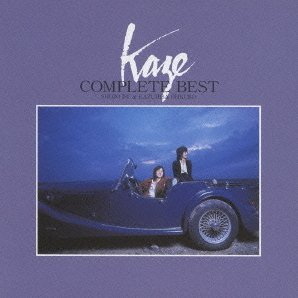 Kaze Complete Best [Blu-spec CD]