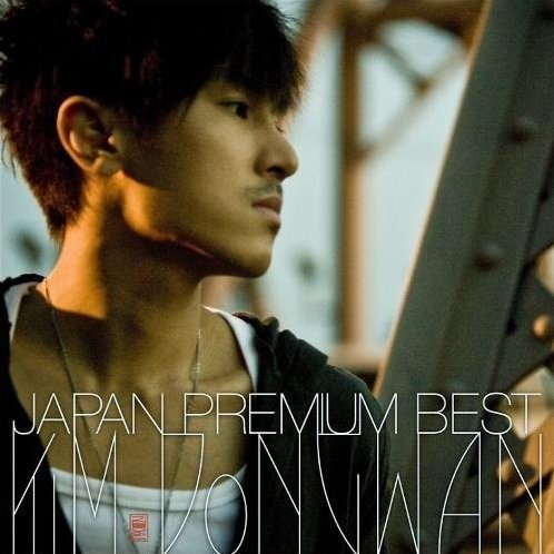 Kim Dongwan Japan Premium Best [CD+DVD Limited Edition]