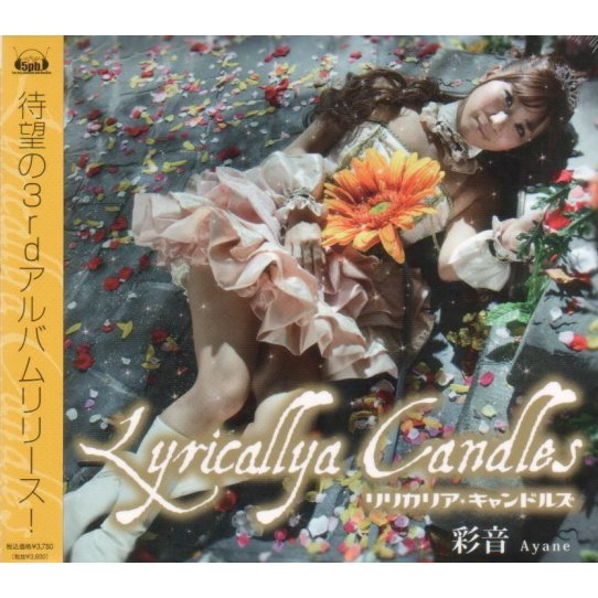 Lyricallya Candles [CD+DVD]