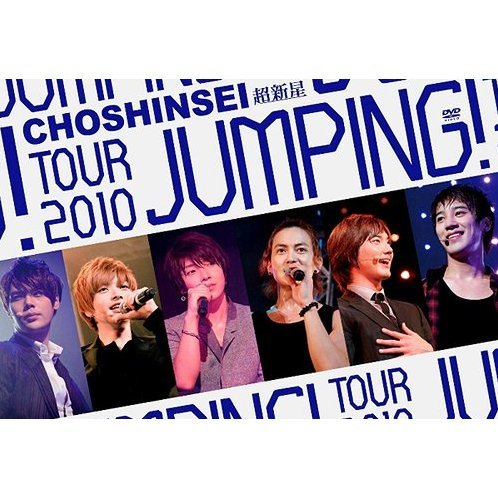 Choshinsei Tour 2010 Jumping