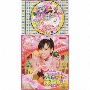 Koro-chan Pack Cookin Idol I! My! Main! [12cm CD + Picture Book]