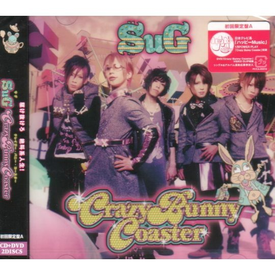 Crazy Bunny Coaster [CD+DVD Limited Edition Type A]