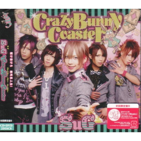 Crazy Bunny Coaster [CD+DVD Limited Edition Type B]
