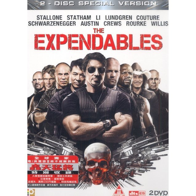The Expendables [2-Disc Edition]