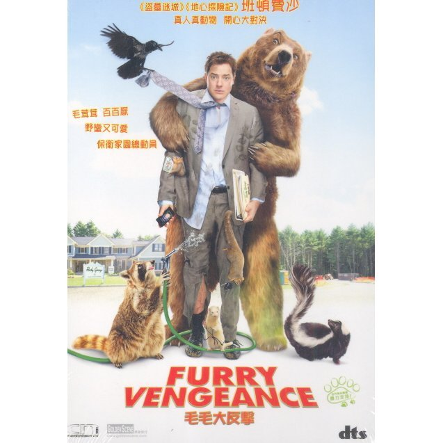 Furry Vengeance