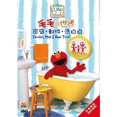 Elmo's World: Families, Mail And Bath Time!