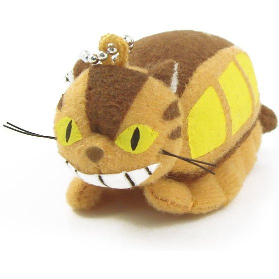 Sun Arrow Tonari no Totoro Mascot Key Chain: Nekobus