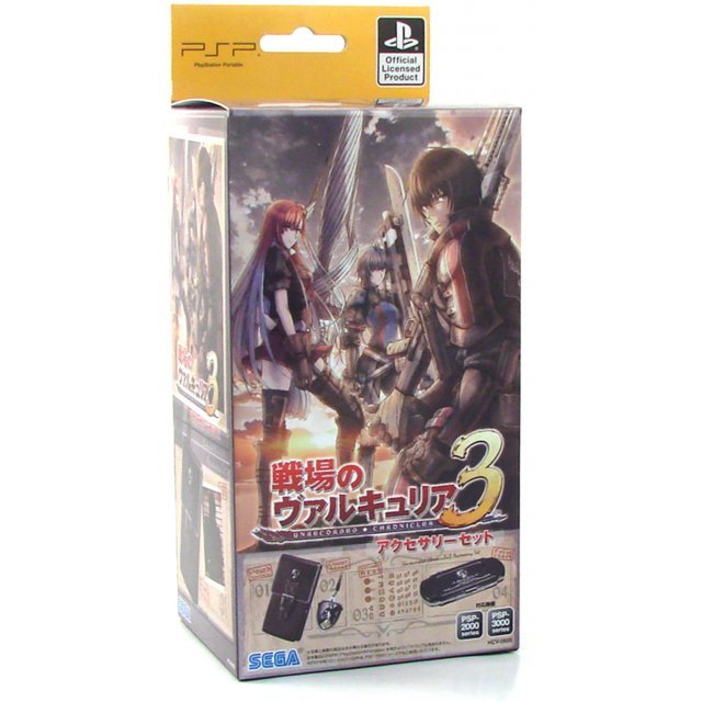 Valkyria Chronicles III: Unrecorded Chronicles (Accessory Set)