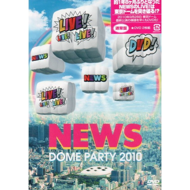 News Dome Party 2010 Live! Live! Live! DVD!
