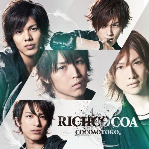 Richcocoa [Jacket C]