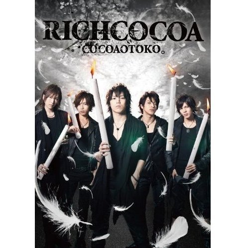 Richcocoa [CD+DVD Limited Edition Jacket A]