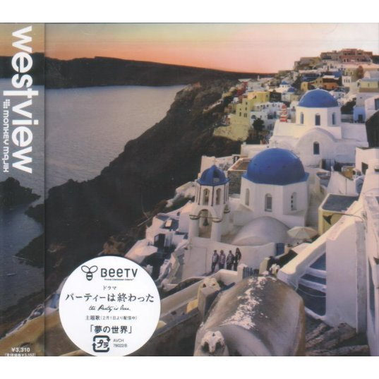 Westview [CD+DVD]