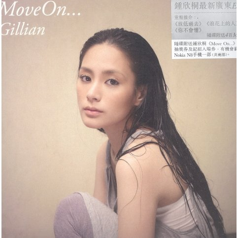 Move On [CD+DVD]